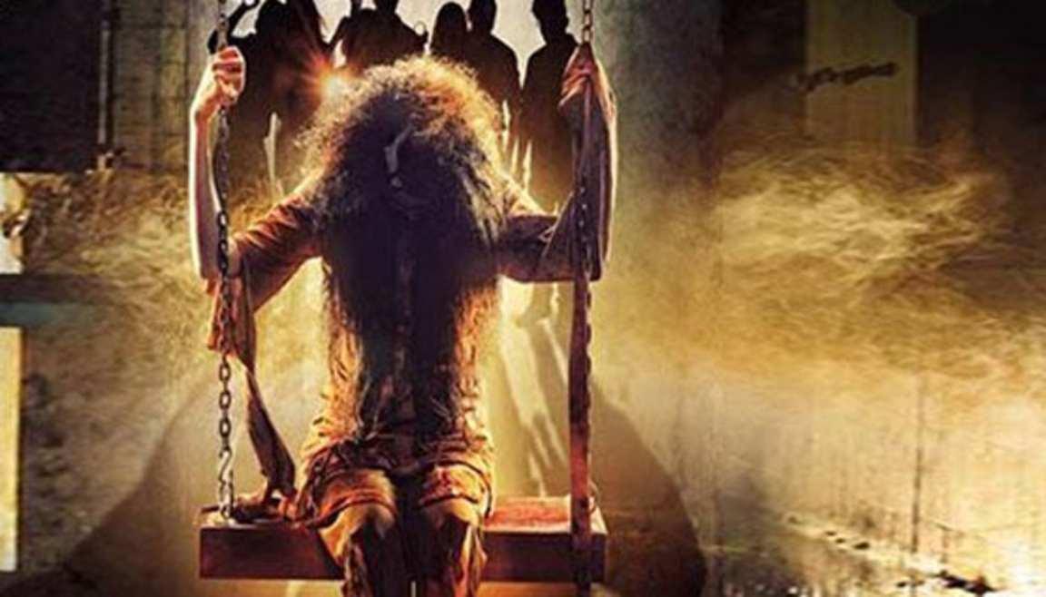 bangla-horror-story-হরর-গল্প